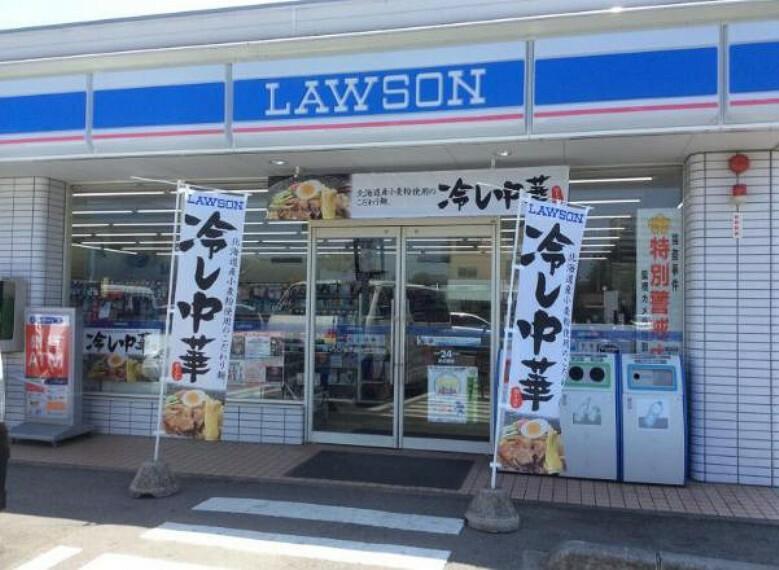 【コンビニエンスストア】ローソン水戸見川3丁目店まで1083m