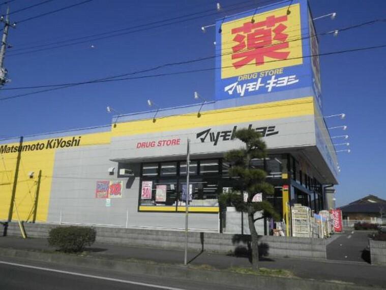 【ドラッグストア】マツモトキヨシ水戸見川店まで1242m