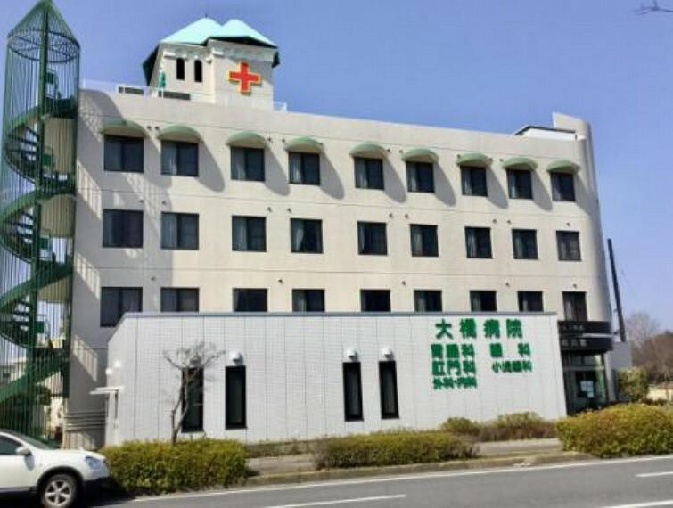 【総合病院】大橋病院まで1776m