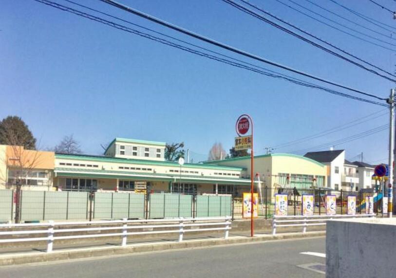 【幼稚園】緑岡幼稚園まで1272m