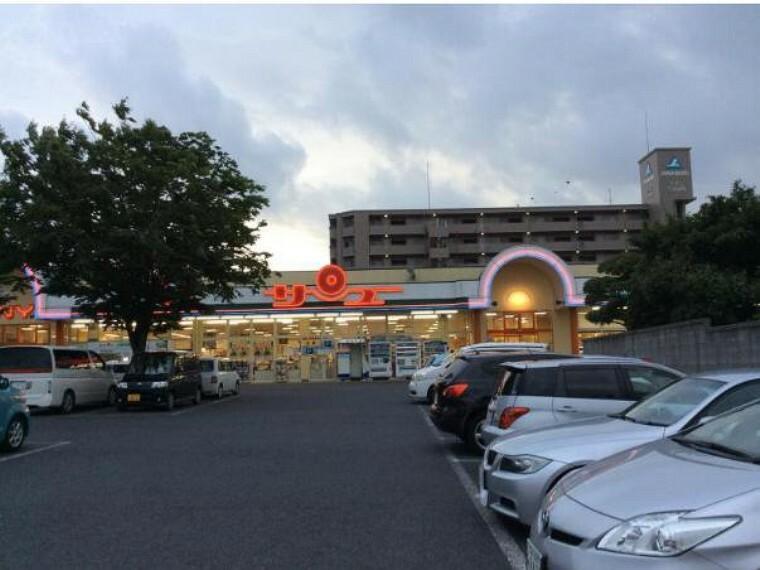 【スーパー】サンユーストアー千波店まで1430m