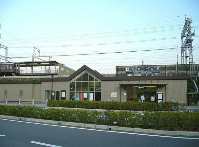 上牧駅(阪急 京都本線)