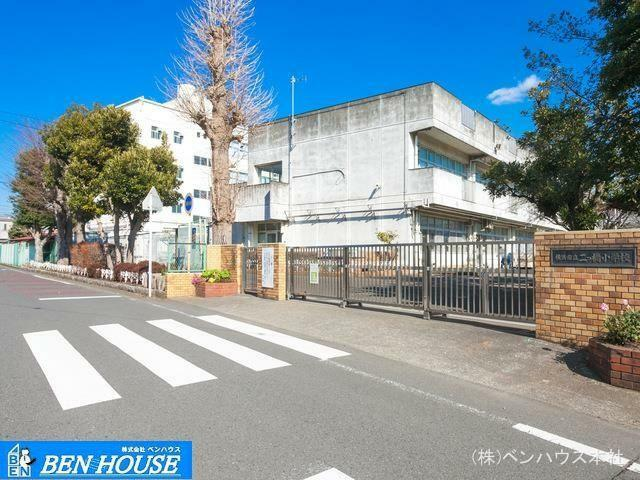 小学校 横浜市立二つ橋小学校 距離400m