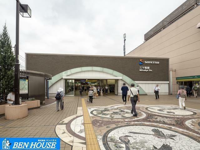 相模鉄道本線「三ツ境」駅 距離1280m