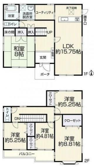間取り図 大家族にもオススメの広々5LDK! たっぷりある収納で広々空間。