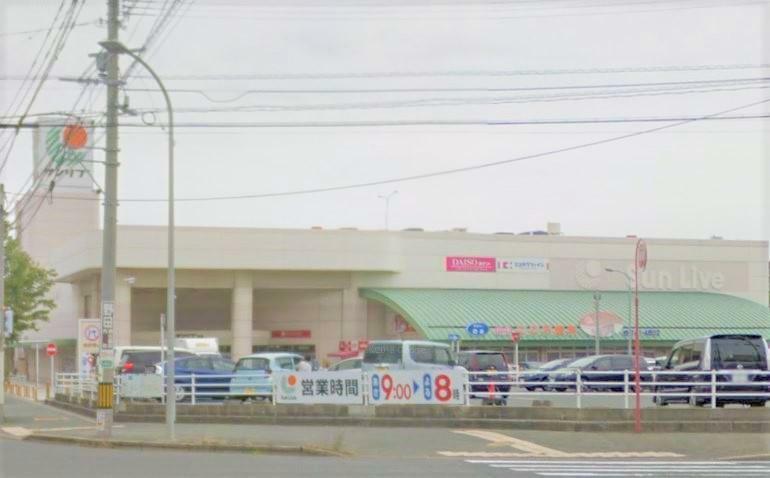 ショッピングセンター サンリブ高須