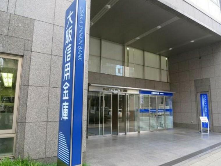 銀行 大阪信用金庫南森町支店 約400m 徒歩5分