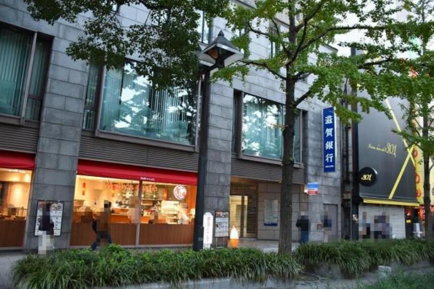 銀行 滋賀銀行梅田支店 約280m 徒歩4分