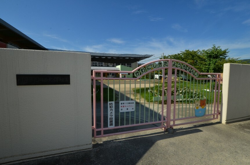 幼稚園・保育園 【幼稚園】川西北幼稚園まで431m
