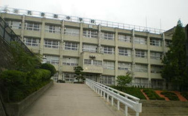 中学校 【中学校】東大阪市立孔舎衙中学校まで1414m