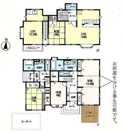 間取り図 3LDK (4LDKに変更可能)+ 1LDK + ウッドデッキテラス 土地面積/203.47平米 建物面積/1F:89.84平米・2F:65.83平米 合計:155.67平米(約47.09坪)