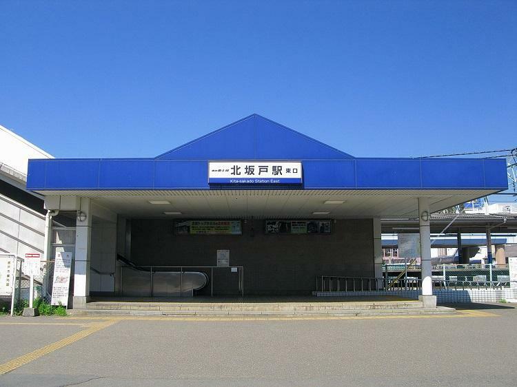 東武東上線「北坂戸」駅
