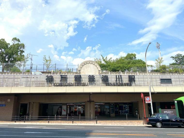 神戸電鉄「湊川」駅