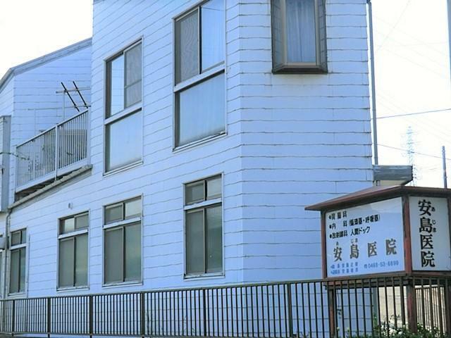 病院 【安島医院】土曜日も診療している医院です。成人健康診査、後期高齢者健康診査、各種予防接種なども実施されています。(診療科目) 内科/胃腸科/放射線科 (休診)日曜日・祝日