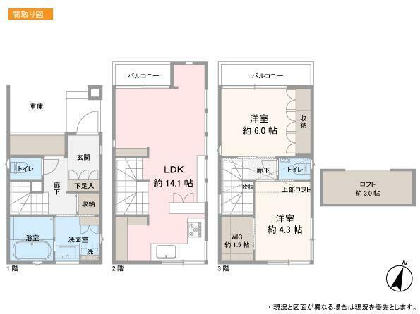 間取り図 ●WICやロフトなど収納スペースも豊富な2LDK+車庫