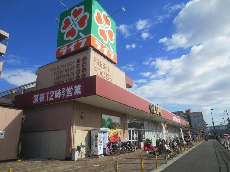 スーパー 周辺 ライフ太平寺店