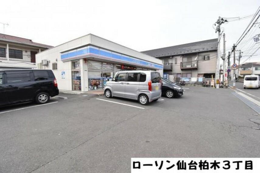 ローソン 仙台柏木三丁目店まで350m(徒歩5分)