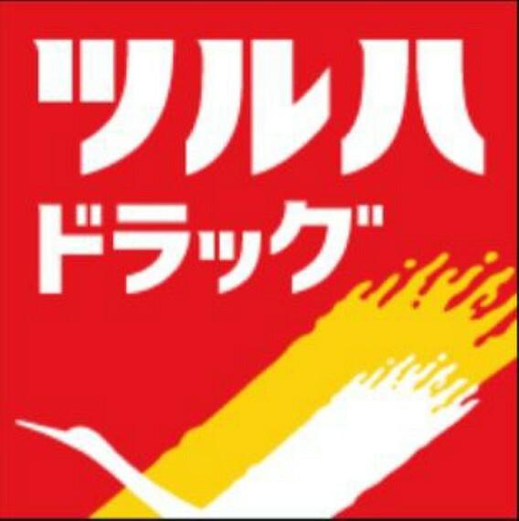 ツルハドラッグ仙台北山店まで450m(徒歩6分)