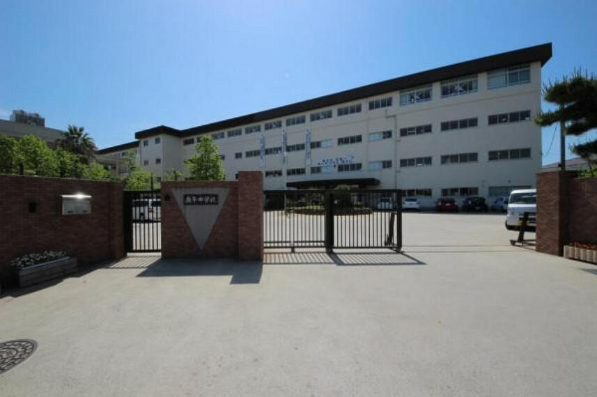 中学校 広島市立庚午中学校