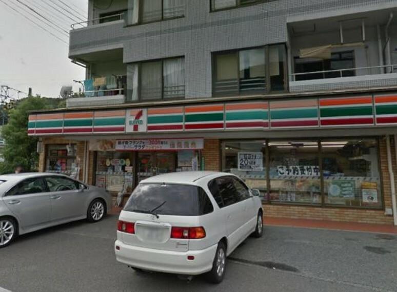 コンビニ セブンイレブン 広島安芸中野東店