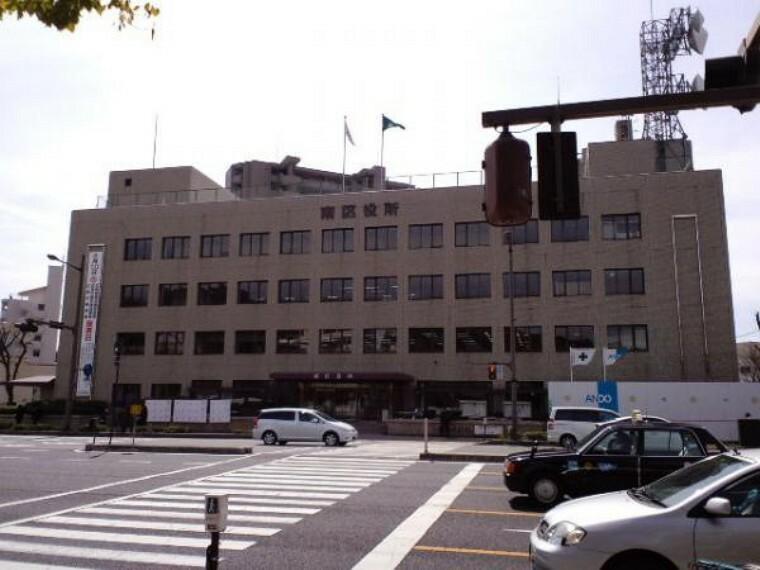 役所 広島市南区役所