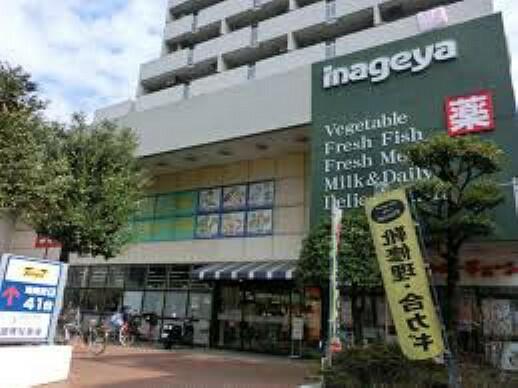 スーパー いなげや杉並桜上水店まで591mです。