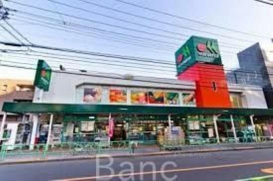 スーパー マルエツ中野新橋店 徒歩4分。
