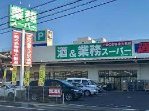 スーパー 【スーパー】業務スーパー 近江八幡店まで2214m