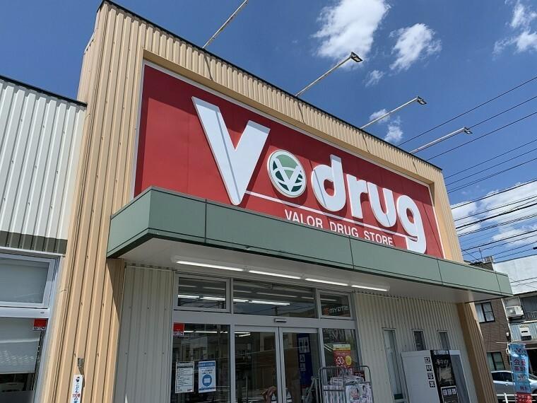 ドラッグストア Vdrug瑠璃光店