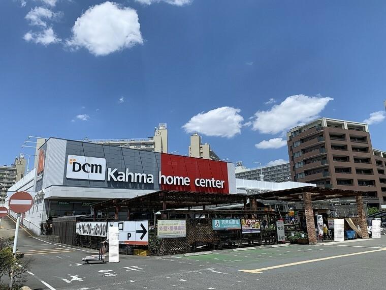 周辺の街並み DCMカーマ瑠璃光店