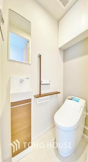 トイレ 「リフォーム済・トイレ」清潔な印象のトイレに、リフォーム済みです。もちろん温水洗浄便座付きです。