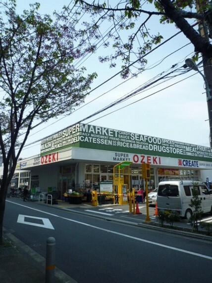 スーパー スーパーオオゼキ大森駅前店
