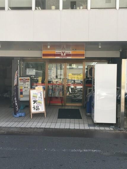 コンビニ YSPS牧田総合病院店