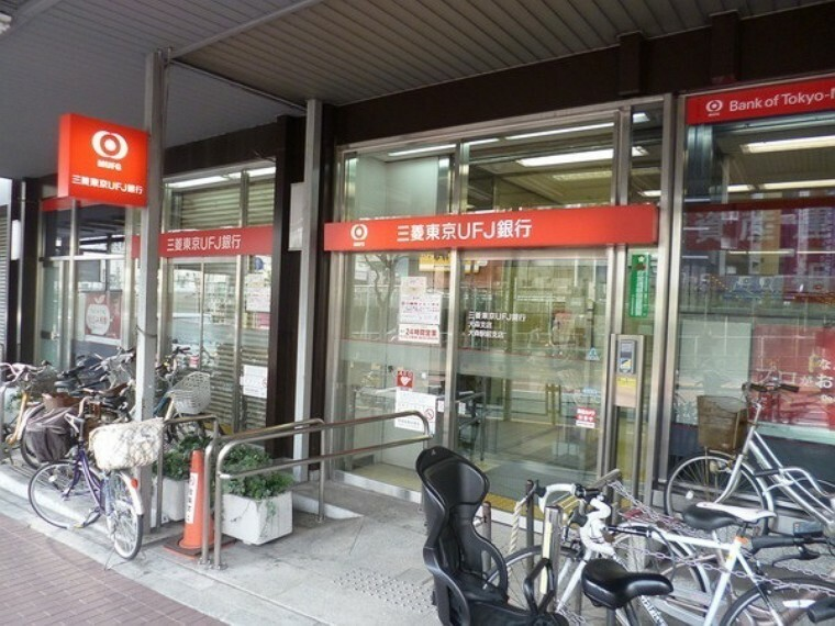 銀行 三菱東京UFJ銀行大森支店