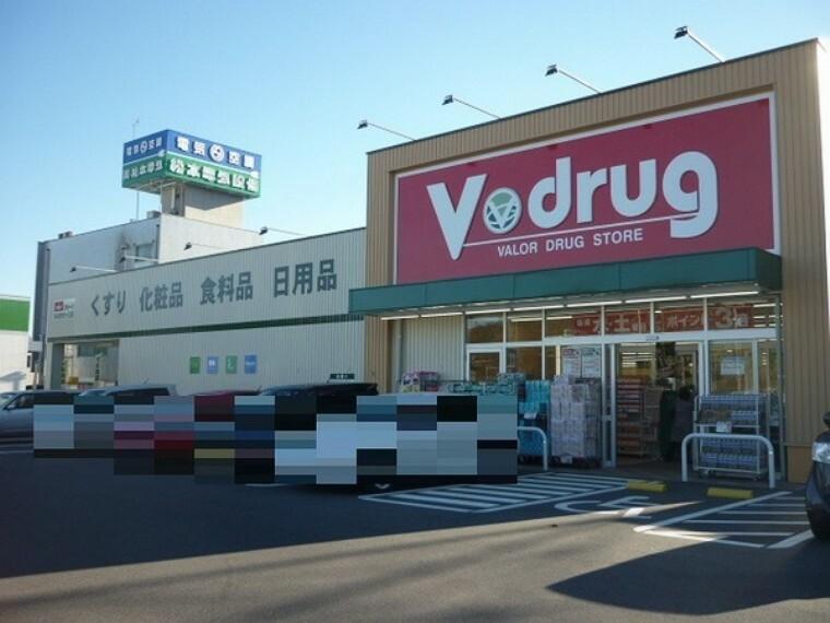 ドラッグストア V・drug多治見光ヶ丘店
