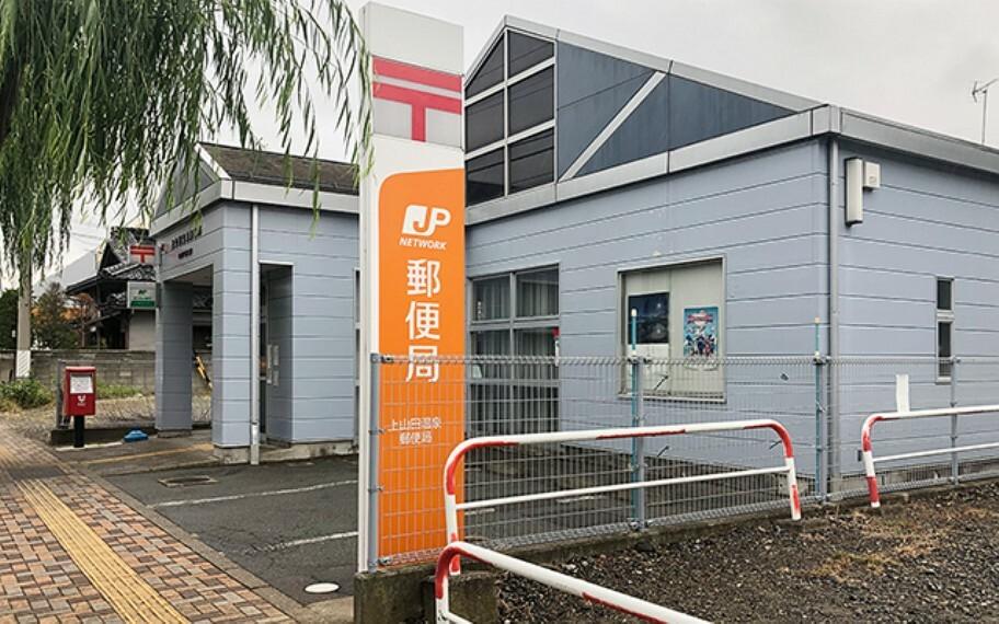 郵便局 上山田温泉郵便局