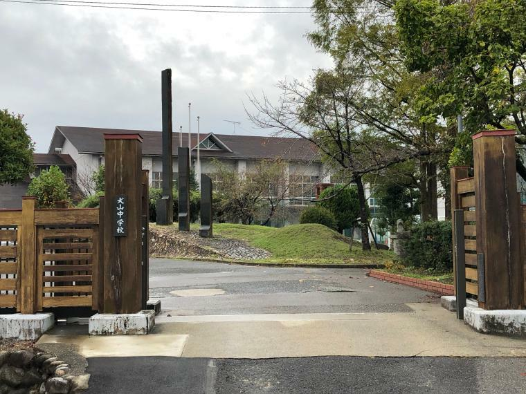 中学校 犬山中学校