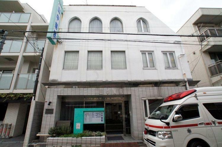 病院 医療法人社団山斗会山中病院 徒歩27分。