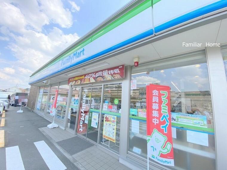 コンビニ ファミリーマート日野バイパス店