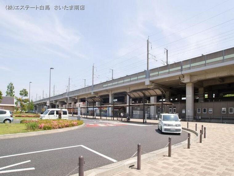 JR埼京線「南与野」駅