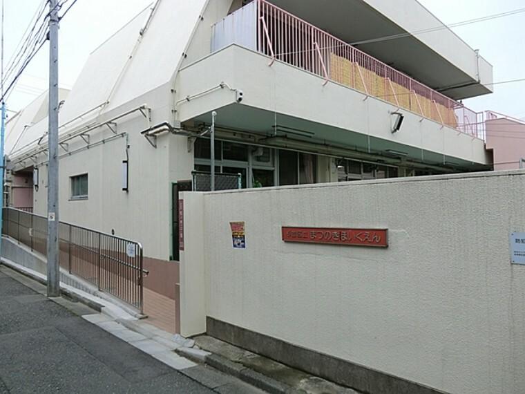 幼稚園・保育園 松ノ木保育園