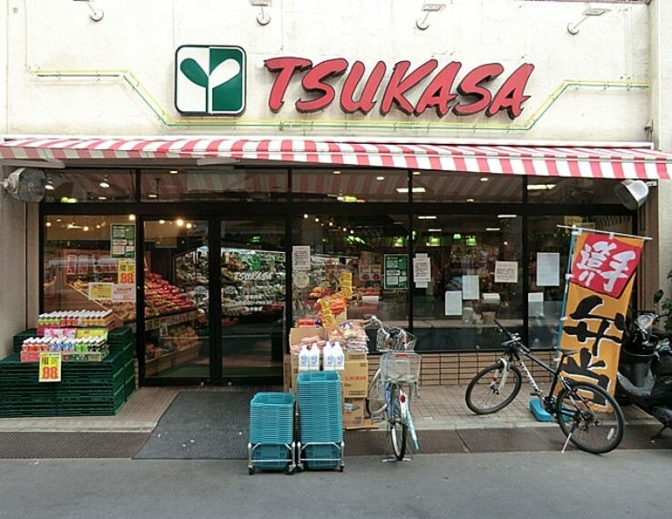 周辺の街並み スーパーつかさ杉並和田店