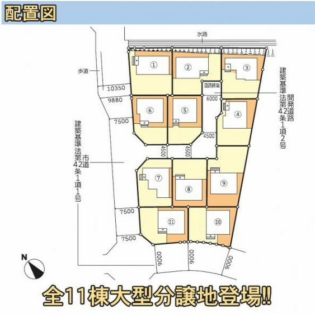区画図 富田小中学校エリアに全11棟のビックコミュニティ登場です!