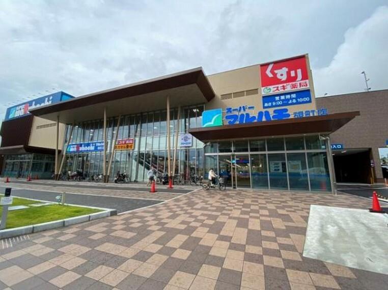 スーパー スーパーマルハチ 硯町店