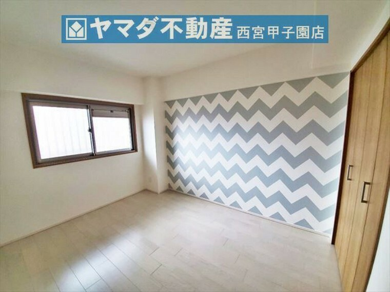 寝室 洋室5.7帖