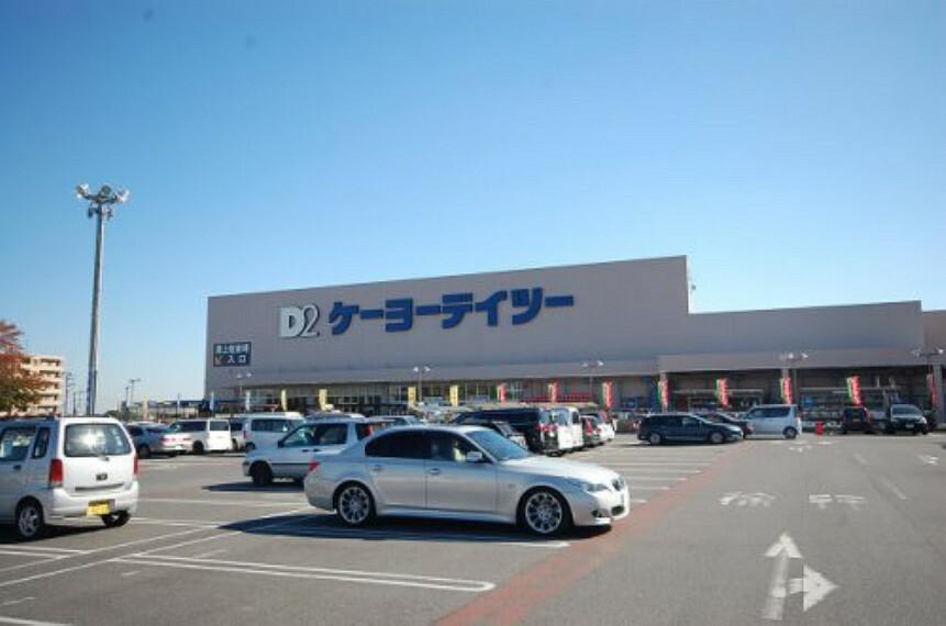 ホームセンター 【ホームセンター】D2まで909m