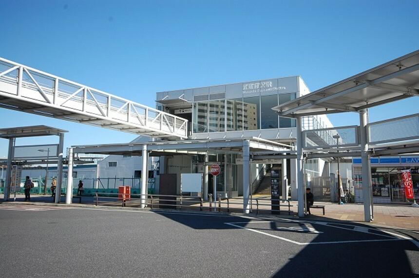 【駅】西武池袋線武蔵藤沢駅まで1575m