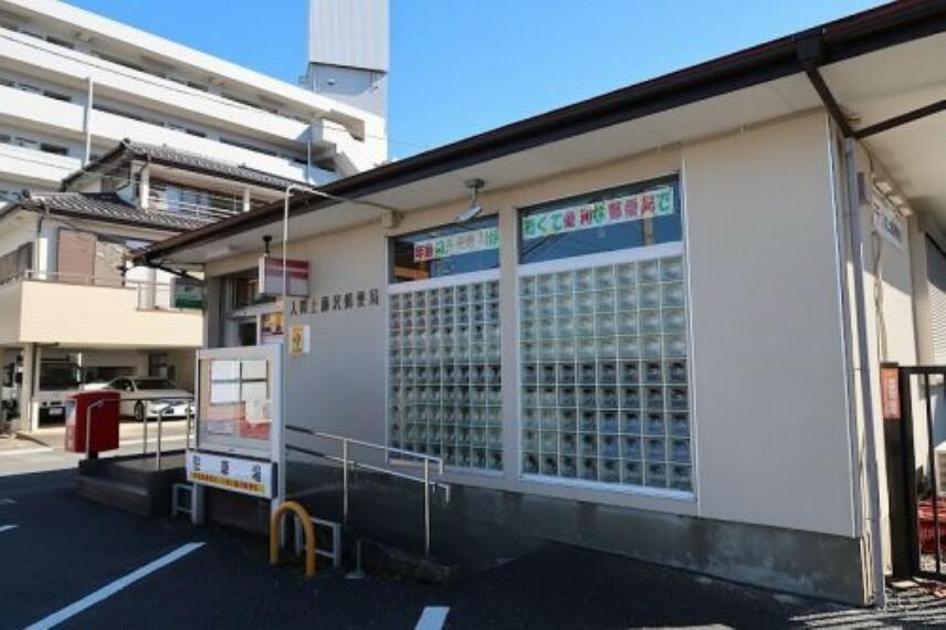 郵便局 【郵便局】入間上藤沢郵便局まで236m