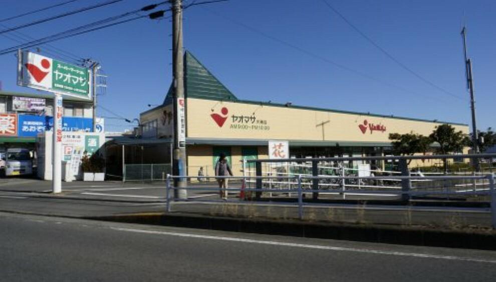 スーパー 【スーパー】ヤオマサ 大磯店まで747m