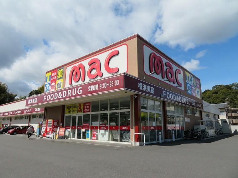 ドラッグストア 【ドラッグストア】mac 横浜東店まで922m